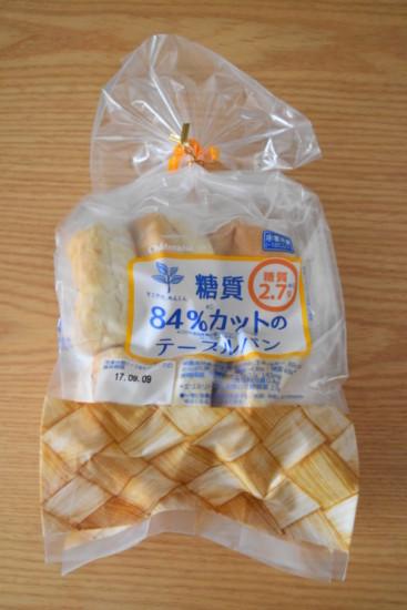 糖 質 オフ パン シャトレーゼ 糖質制限中のおやつシャトレーゼのチーズケーキや糖質カットスイーツいろいろ