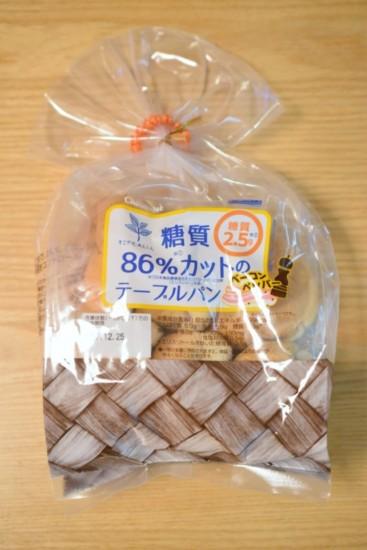 糖 質 オフ パン シャトレーゼ 全粒粉パンは糖質制限でOK?NG?│よりよい生活.com